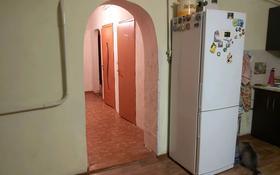 5-комнатный дом, 115 м², 4 сот., Крайняя 32 — Верненская за 25 млн 〒 в Алматы, Медеуский р-н