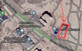Промбаза 50 соток, проспект Абулхаир Хана за 2 000 〒 в Атырау