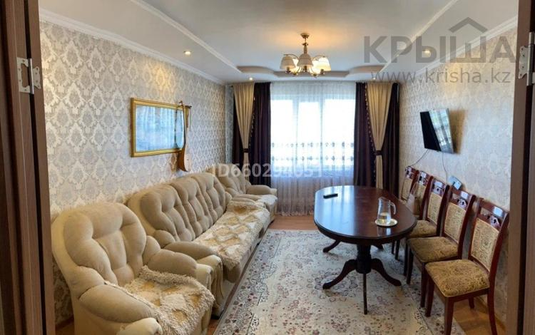 3-комнатная квартира, 68 м², 9/9 этаж, Мкр Сункар 6 за 15 млн 〒 в Кокшетау