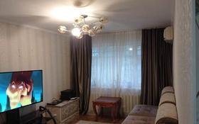 2-комнатная квартира, 45 м², 1/4 этаж, 1 мкрн 30 за ~ 8.2 млн 〒 в Капчагае