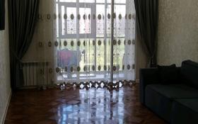 3-комнатная квартира, 87 м², 7/9 этаж, Орбита 1 17/2 за 37 млн 〒 в Караганде, Казыбек би р-н