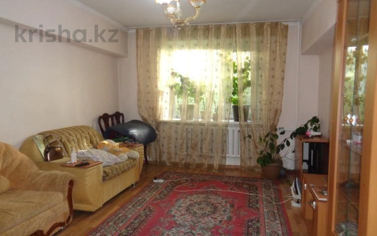 3-комнатная квартира, 70 м², 1/4 этаж, Щербакова за 19.5 млн 〒 в Алматы, Турксибский р-н