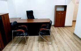 Помещение площадью 82.3 м², Тулебаева 174 — Курмангазы за 60 млн 〒 в Алматы, Медеуский р-н