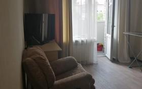 3-комнатная квартира, 70 м², 4/5 этаж, Егемен Казахстан за 21.3 млн 〒 в Петропавловске