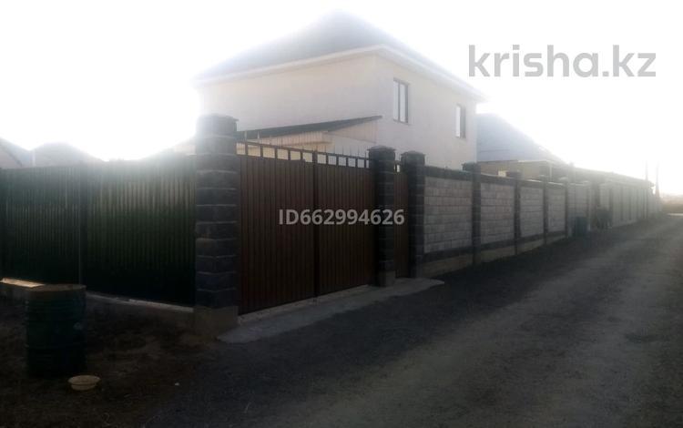 4-комнатный дом, 160 м², 5 сот., Актилек 34 — Саржайлау за 28.5 млн 〒 в Каскелене