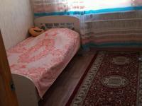 4-комнатная квартира, 63 м², 5/5 этаж