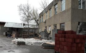 Промбаза 45 соток, Капал батыра за 85 млн 〒 в Шымкенте, Енбекшинский р-н
