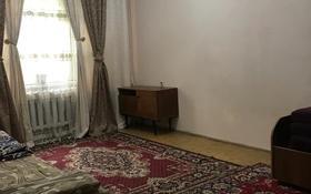 Офис площадью 75 м², мкр Айнабулак-4 167 — Макатаева за 33.5 млн 〒 в Алматы, Жетысуский р-н