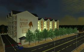 3-комнатная квартира, 93 м², 2/5 этаж, мкр Самал, Мкр Самал 10 за 14 млн 〒 в Атырау, мкр Самал