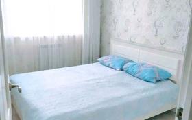 2-комнатная квартира, 52 м², 13/15 этаж по часам, Мангилик Ел 17 за 2 000 〒 в Нур-Султане (Астана)