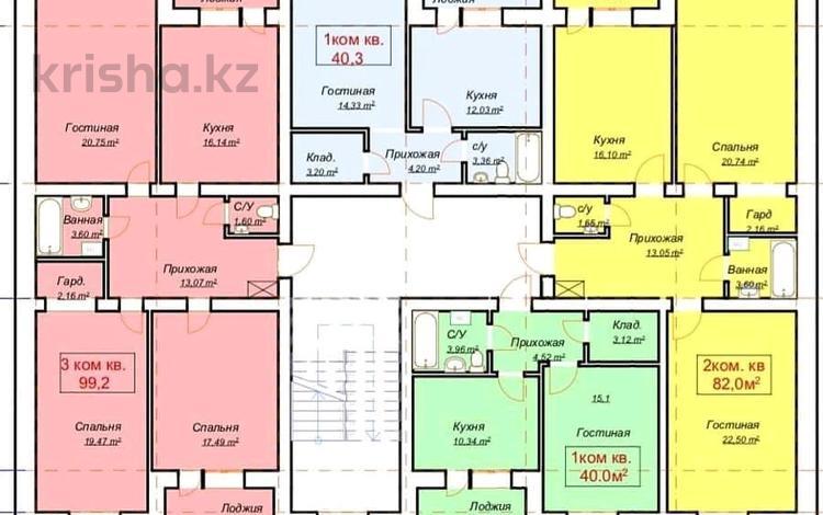 3-комнатная квартира, 99.2 м², Батыс-3 за ~ 11.9 млн 〒 в Актобе, мкр. Батыс-2