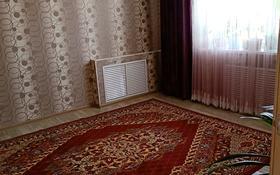 3-комнатная квартира, 64 м², 2/2 этаж, улица Гагарина 29 за 15 млн 〒 в Кентау