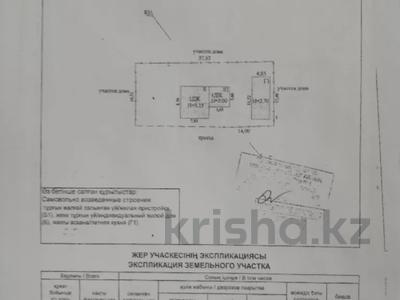 5-комнатный дом, 85 м², 8 сот., Кожахметова 51 — Байсеитова за 15 млн 〒 в Нур-Султане (Астана), Сарыарка р-н — фото 3