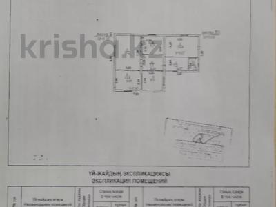 5-комнатный дом, 85 м², 8 сот., Кожахметова 51 — Байсеитова за 15 млн 〒 в Нур-Султане (Астана), Сарыарка р-н — фото 4
