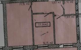 2-комнатная квартира, 58.8 м², 7/9 этаж, Байтурсынова 39 за 13 млн 〒 в Нур-Султане (Астана), Алматы р-н