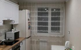 4-комнатная квартира, 80 м², 2/9 этаж, проспект Сатпаева 2 — Казыбек би за 35 млн 〒 в Усть-Каменогорске
