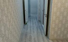 3-комнатная квартира, 84 м², 3/5 этаж, улица Кабанбай Батыра 182 за 28 млн 〒 в Талдыкоргане