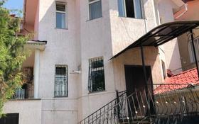 5-комнатный дом, 305 м², 4.88 сот., Карибжанова 64 — Жамакаева за 91 млн 〒 в Алматы, Медеуский р-н