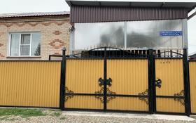 3-комнатный дом, 130 м², 8 сот., Байкальская 137/1 за 35 млн 〒 в Усть-Каменогорске
