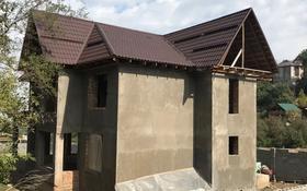 6-комнатный дом, 300 м², 20 сот., мкр Ремизовка за 82 млн 〒 в Алматы, Бостандыкский р-н