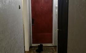 1-комнатная квартира, 31 м², 1/5 этаж посуточно, Мухита 130 — Мира за 6 000 〒 в Уральске