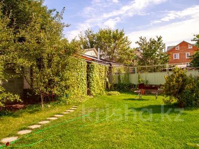 Здание, Луганского 59 — Сатпаева площадью 250 м² за 700 000 〒 в Алматы, Медеуский р-н — фото 6