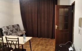 1-комнатная квартира, 51 м², 15/15 этаж, Навои 7 за 25 млн 〒 в Алматы, Бостандыкский р-н
