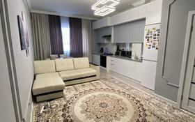 2-комнатная квартира, 60 м², 4/20 этаж помесячно, Туркестан 18 за 160 000 〒 в Нур-Султане (Астана), Есиль р-н