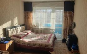 1-комнатная квартира, 31 м², 3/5 этаж, Муканова 32 за 10.5 млн 〒 в Караганде, Казыбек би р-н