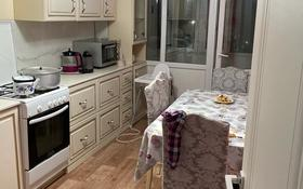 4-комнатная квартира, 78 м², 4/5 этаж, Назарбаева 99 — Казахстанский за 23.2 млн 〒 в Талдыкоргане