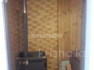 7-комнатный дом, 250 м², 16 сот., Поселок отенай (заря) за 42 млн 〒 в Талдыкоргане — фото 33