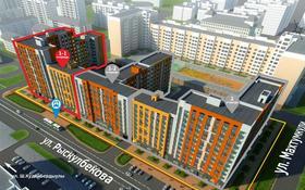 3-комнатная квартира, 77 м², 7/9 этаж, Рыскулбекова 29 за 22 млн 〒 в Нур-Султане (Астана), Алматы р-н