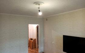 2-комнатная квартира, 39 м², 3/10 этаж, Пожарная 10 10 — 905 за 6.5 млн 〒 в Семее