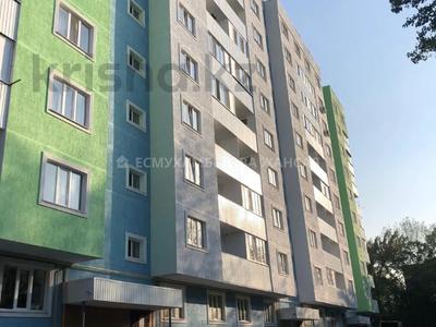 2-комнатная квартира, 67.4 м², 7/9 этаж, мкр №6, Мкр №6 36б — Саина за 22.9 млн 〒 в Алматы, Ауэзовский р-н