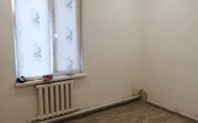 7-комнатный дом, 125 м², 6 сот., Автомабилист 331 за 7.2 млн 〒 в Уральске