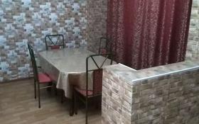 1-комнатная квартира, 50 м² по часам, Кенесары 70 — Жубанова за 1 000 〒 в Нур-Султане (Астана), р-н Байконур
