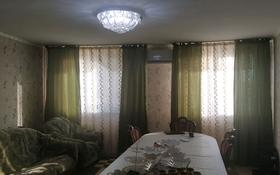 3-комнатная квартира, 93.8 м², 3/5 этаж, Байтерек за 18.5 млн 〒 в Таразе