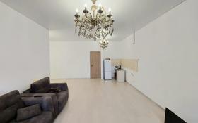 3-комнатная квартира, 72 м², 8/9 этаж, Камзина 41/3 за 26 млн 〒 в Павлодаре