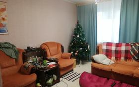 3-комнатная квартира, 72 м², 4/9 этаж, 10 микр 4 за 16 млн 〒 в Аксае