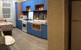 3-комнатная квартира, 76 м², 10/12 этаж помесячно, Богенбайулы 23 Д за 85 000 〒 в Семее