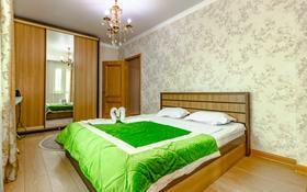 2-комнатная квартира, 70 м², 6/9 этаж посуточно, Кабанбай батыра 48 за 15 000 〒 в Нур-Султане (Астана), Есиль р-н