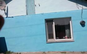 2-комнатный дом, 26.2 м², 26 сот., Застанционный 7 — Лиза Чайкино за 3.3 млн 〒 в Кокшетау