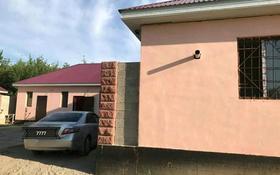 2-комнатный дом помесячно, 24 м², 6 сот., Кумтоган за 30 000 〒 в Кумтогане (Мирном)
