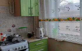 2-комнатная квартира, 43 м², 1/4 этаж, Рижская улица — Интернациональная за 12.8 млн 〒 в Петропавловске