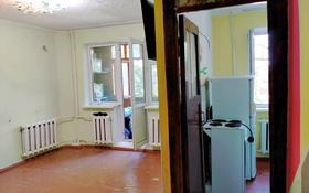 1-комнатная квартира, 30 м², 2/5 этаж, улица Бауыржана Момышулы 25 за 7 млн 〒 в Жезказгане