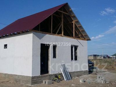 1-комнатный дом, 40 м², 8 сот., Айгерим 70 — Шакарим за 5 млн 〒 в Жаналыке — фото 2