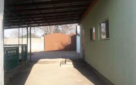 5-комнатный дом, 100 м², 14 сот., Балуан Шолак 151 — Жамбыла за 5.5 млн 〒 в Шу