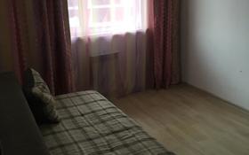 1-комнатная квартира, 40 м², 4/9 этаж помесячно, Райымбек Батыра 276 за 80 000 〒 в Бесагаш (Дзержинское)