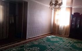 6-комнатный дом, 250 м², 6 сот., Горняк 433 за 20 млн 〒 в Актау
