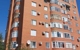 3-комнатная квартира, 113 м², 5/8 этаж, Естая 81/1 за 45 млн 〒 в Павлодаре